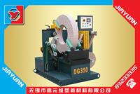 淋膜紙 WX-901