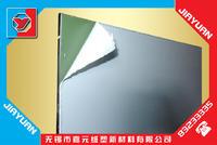 玻璃鏡底編織高粘保護膜 SD-801