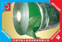 電纜膜 SDX-003