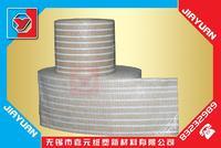 皺紋夾絲紙 Wxsd-sb201