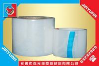 透明保護膜 SC-207