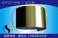 輪胎包裝膜 輪胎纏繞膜 輪胎包裝膜 輪胎包裝帶 塑料輪胎包裝 JY-801