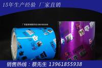 輪胎包裝膜 SD-601