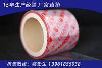 輪胎纏繞膜 輪胎包裝帶 輪胎包裝膜 SDX-001
