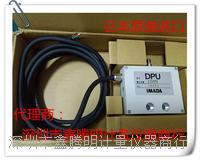 日本依梦达IMADA传感器DPU-100N  DPU-100N