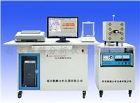 管式紅外碳硫分析儀器