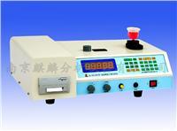 銅合金元素分析儀 BS1000