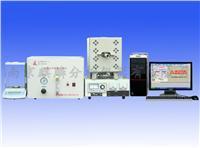 臺式管狀紅外鑄造分析儀 HW2000E(D)