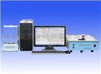 化學元素分析儀 QL-BS1000A
