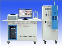 鐵合金分析儀器 HW2000B