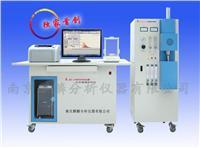 粉末專用高頻紅外碳硫分析儀