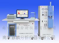 合金鋼檢測儀器、高頻紅外碳硫分析儀