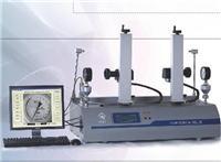 SP2000全自动压力检定仪-参数