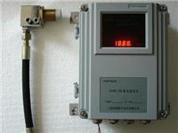 AVM-20型振動監控儀