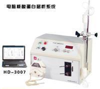 核酸蛋白檢測儀 HD-3007型