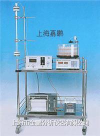 自動液相色譜分離層析儀 MB99-1型