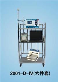 自動液相色譜分離層析儀 2001-D-IV型
