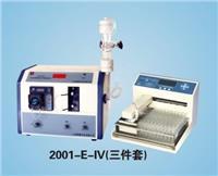自動液相色譜分離層析儀 2001-E-IV型