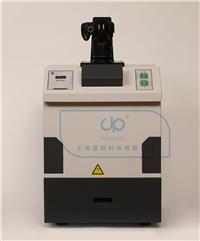 高強度紫外分析儀 UV-2000