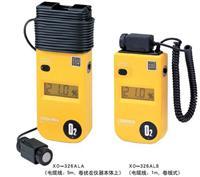 氧气检测仪XO XO-326ALB