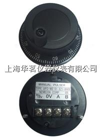 UFO-01-2Z1-99