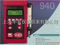 KANE KM940手持烟气分析仪 KANE KM940