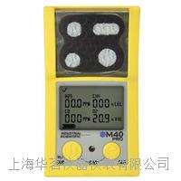 ISC英思科消防认证四合一检测仪 M40 PRO