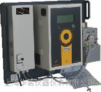 在线气CEMS分析系统 maMoS