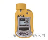 手持二氧化碳检测仪 ToxiRAE Pro CO2
