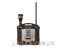 带通讯可移动检测仪 AreaRAE Pro