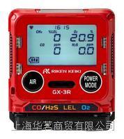 RIKEN理研四合一检测仪 GX-3R