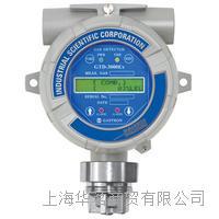 ISC固定可燃气探测器 GTD-2000Ex