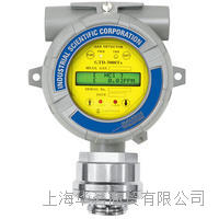 ISC在线一氧化碳探测器 GTD-3000Tx