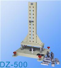 杜邦冲击试验机 DZ-500