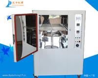 耐黄变试验箱 DZHB-150