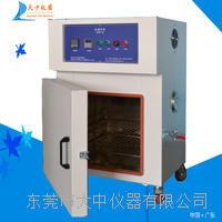 电池防爆试验箱温度试验 DZLH-1