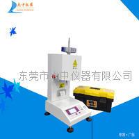 熔融指数测定仪 DZSL-002