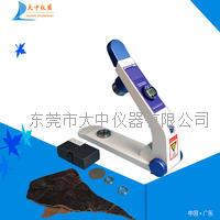 皮革软度测试仪 DZ-326