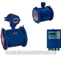 電磁流量計 CN311A  CH-CN311A100-E1C2AA3
