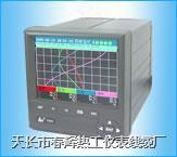 SWP-CSR系列彩色無紙記錄儀 SWP-CSR