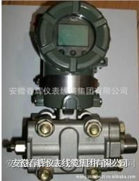 壓力變送器 3051GP4S22M3B1