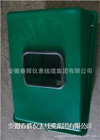 儀表保護箱   YXW-650  YXH-654