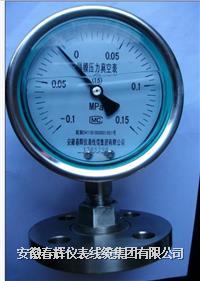不銹鋼隔膜耐震真空壓力表 YTNP-100MF-B