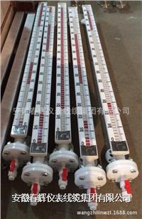 防腐液位計  UHZ-50/C3     UZ-CF   UHZ-518-CF-1495