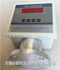 电子模似转速表DZC-02-CH DZC-02CH