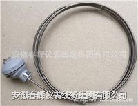 WZPK-136鎧裝熱電阻 WZPK-136 WZPK-236  WZPK-238  WZPK-191
