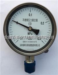 不銹鋼壓力真空表 YZ-100  YZ-150