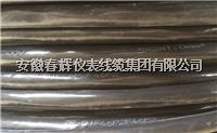 耐高溫銅帶分屏銅帶總屏計算機電纜 ZR-DJF46P2F46P2