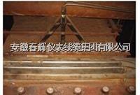 多點插入式流量測量系統 CH-QMDC