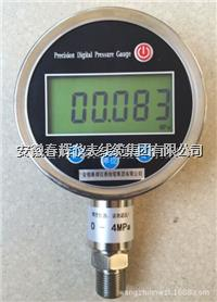 數字壓力表 CH-YBS-100   Xert-DP100